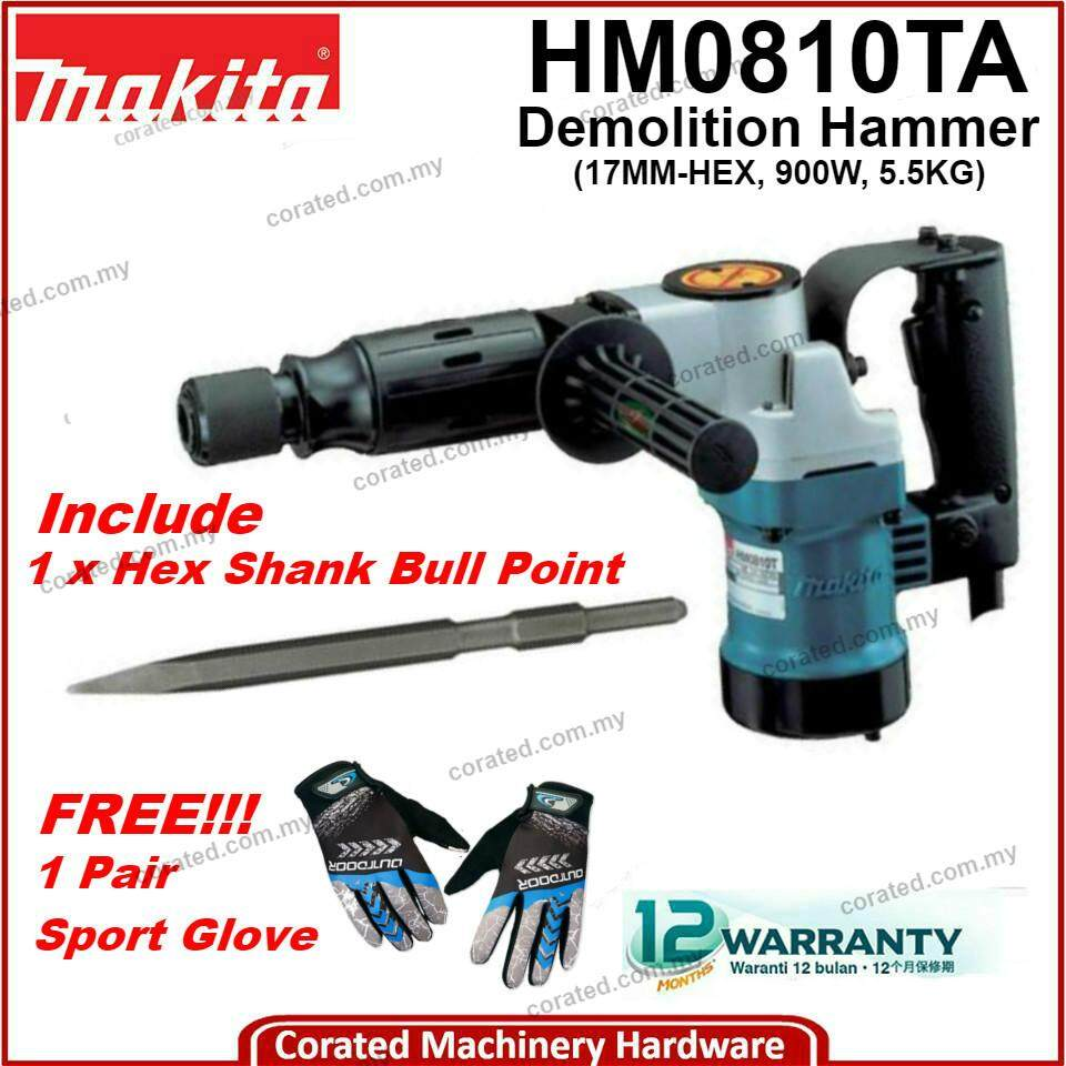 [CORATED] Makita HM0810TA Demolition Hammer 17MM-HEX, 900W, 5.5KG (1 Year Warranty)