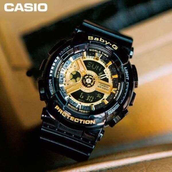 Baby GA110 Black Gold Malaysia