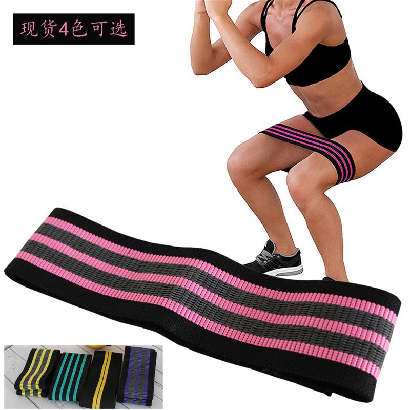 Bảng giá 76cm8cm0.5cm Tập Yoga Tập Thể Dục Dây Thừng Yoga Tự Nhiên Cao Su Căng Cao Su Sức Chịu Đựng Vòng Lặp Tập Thể Dục Bộ Dây Đai Tập Thể Dục Kéo Lên Đai Hỗ Trợ