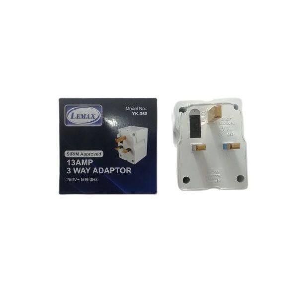 3 way adapter lemax 13AMP 250v sirim approved