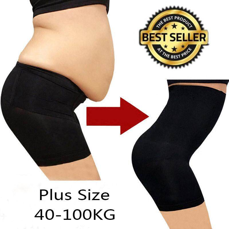 2b5d238ebf Women High Waist Cincher Girdle Belly Slimmer Trainer Shapewear Flat Abdomen  Pants Tummy Control Safety Panties