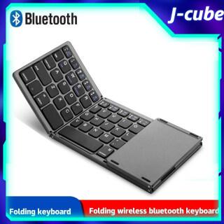 J-cube Bàn Phím Gấp Ba Lần Bluetooth Mini Với Bàn Di Chuột thumbnail