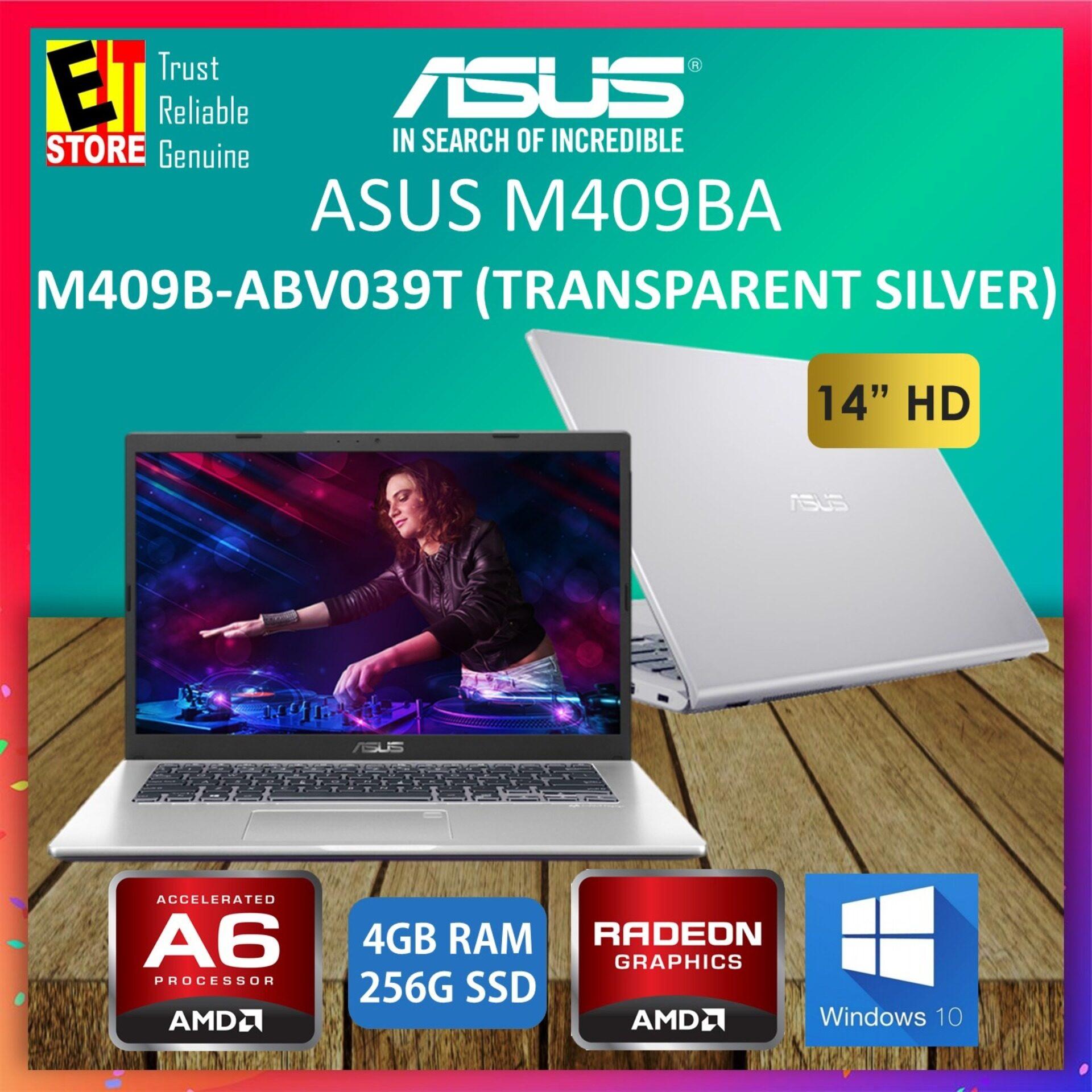 Asus Vivobook A509F-JEJ259T / A509F-JEJ258T Notebook