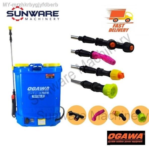 OGAWA 16L 18L 20L Knapsack Battery Sprayer Pump   Pam Racun