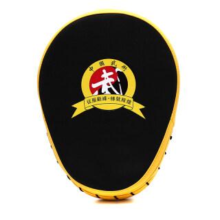 Tra Tay Mục Tiêu Đích Đá Kit Đen Đào Tạo Tập Trung Tập Trung Miếng Đệm SPARRING BOXING thumbnail