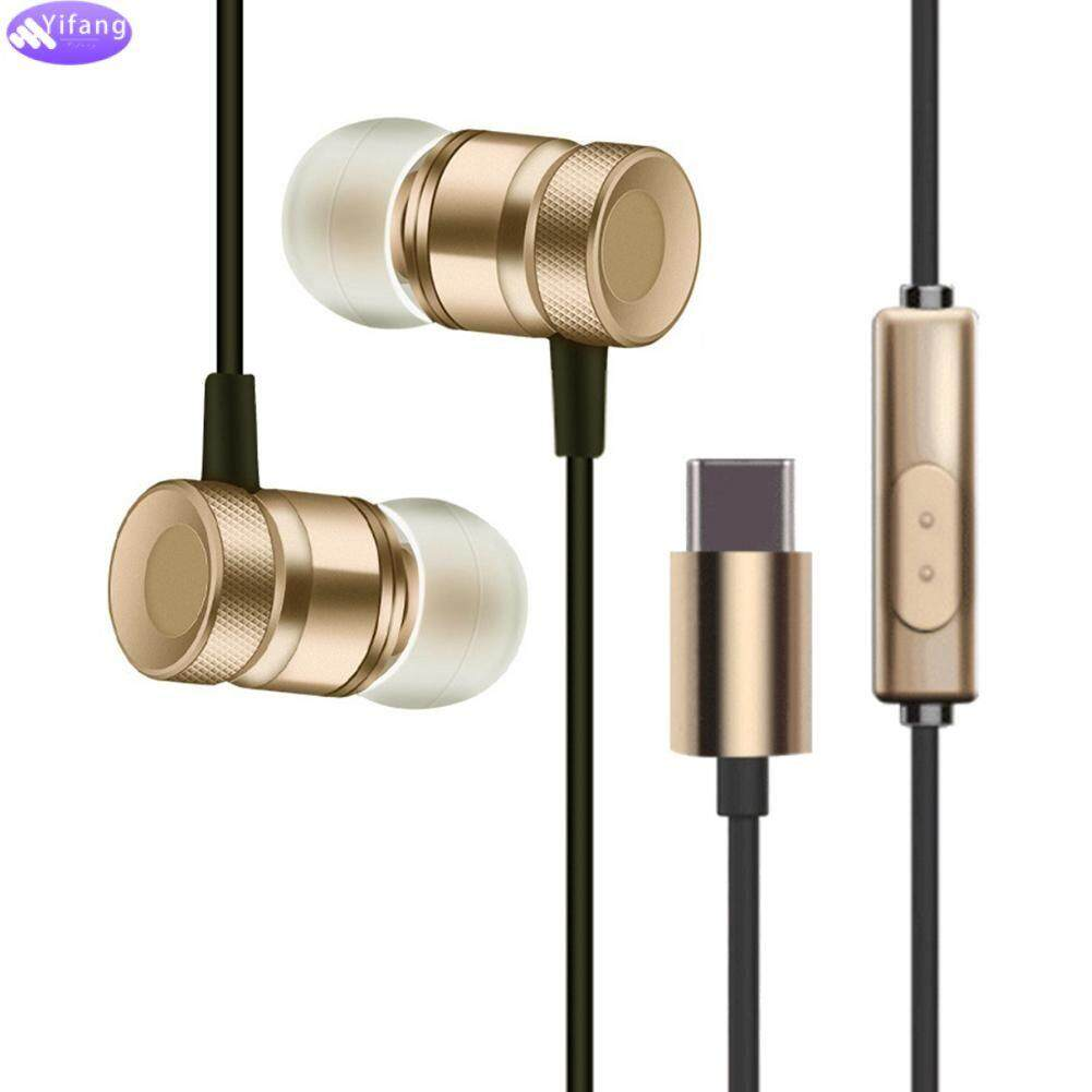 58c5dddd9c7 YIFANG {Limited Time Offer Free Shipping} USB Type-C In Ear earphone with