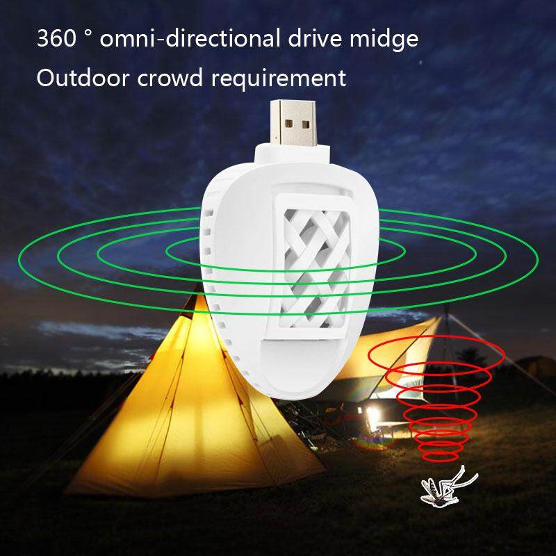 MayLer Store PISEN USB DC5V Electric Fashion Heated Mosquito-Repellent Incense Mosquito Light Mosquito Lamp Pest Bug Voiceless Moths Killer Zapper