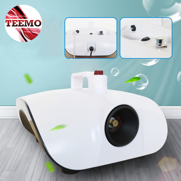 TEEMO Automobile Nano Atomization Disinfection Fog Machine Air Conditioning Indoor Sterilization Disinfection Deodorization Spray - Fulfilled by TEEMO SHOP