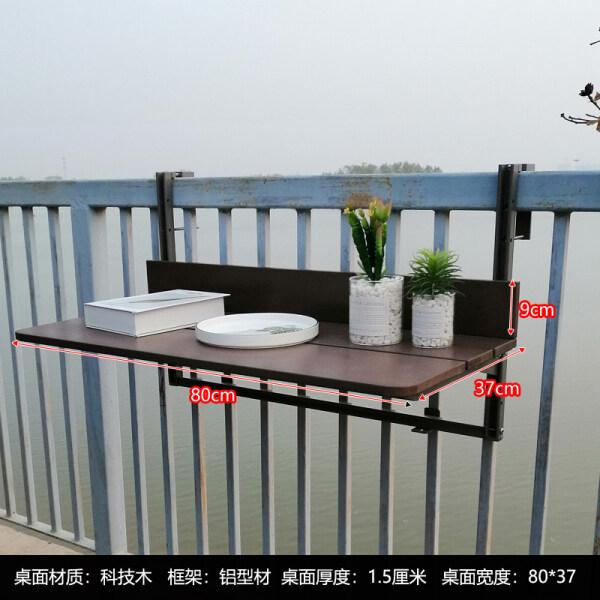 Balcony Railing Hanging Table Hanging Small Computer Desk Household Mini-Bar Creative Height Adjustable Folding Desk