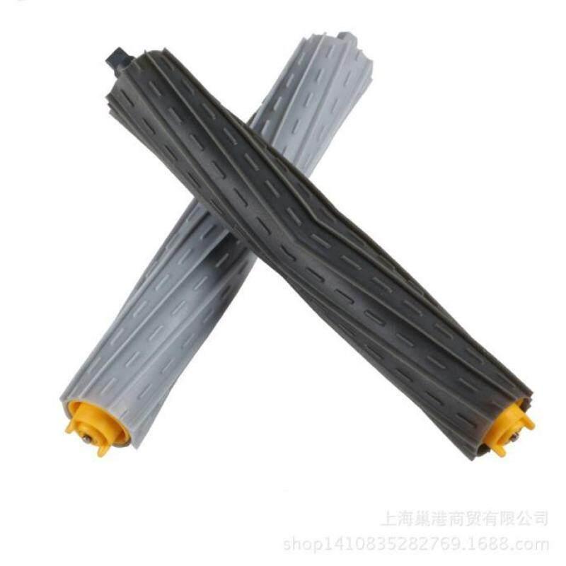 Free Shipping Bristle Brush for Irobot Roomba 800 870 880 Series Vacuum Cleaner Singapore