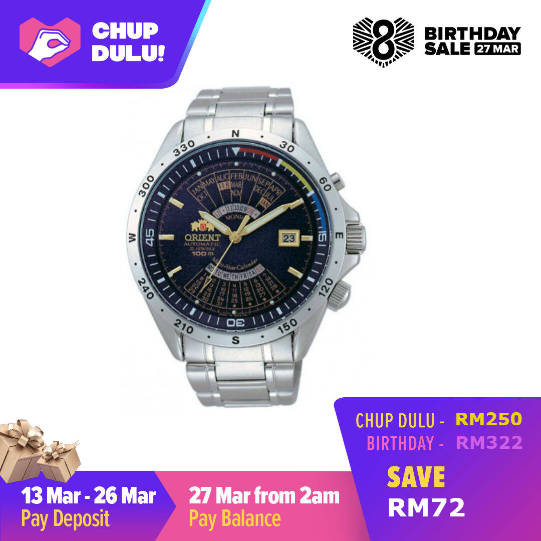 [8th Birthday Chup Dulu] Orient Multi-Year Calendar Blue Dial Men Watch Jam Tangan Lelaki Automatic ORCEU03002D Stainless Steel Bracelet Watch Malaysia