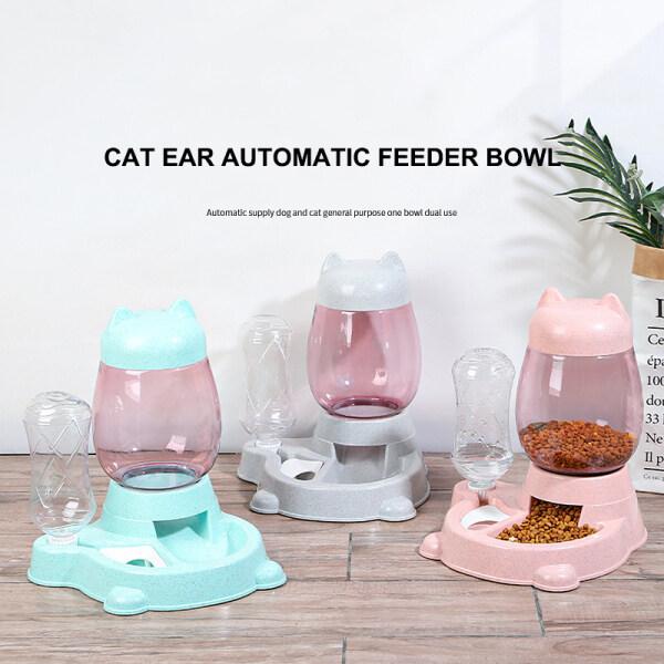 Bát Đựng Thức Ăn Cho Thú Cưng Meow Go, Bát Tự Động Cho Chó Mèo, Bát Đựng Nước, Thức Ăn Chậm, Đồ Dùng Cho Thú Cưng