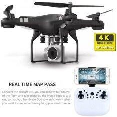LOZENGE RC Máy bay không người lái Camera 4K HD WIFI FPV tần số 2.4G 26×26×10 cm – INTL