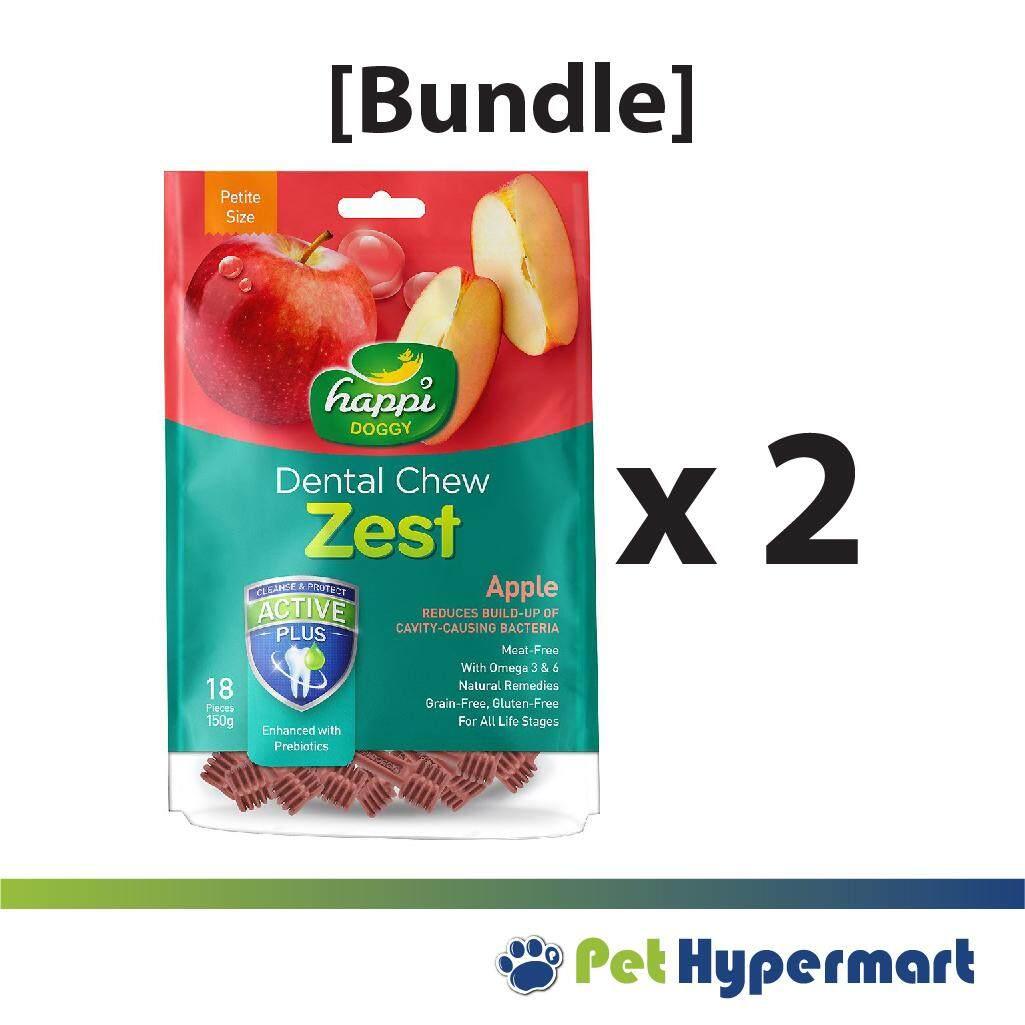 [bundle] Happi Doggy Dental Chew Zest Apple 150g (18 Pieces) - Petite X 2 By Pethypermart.