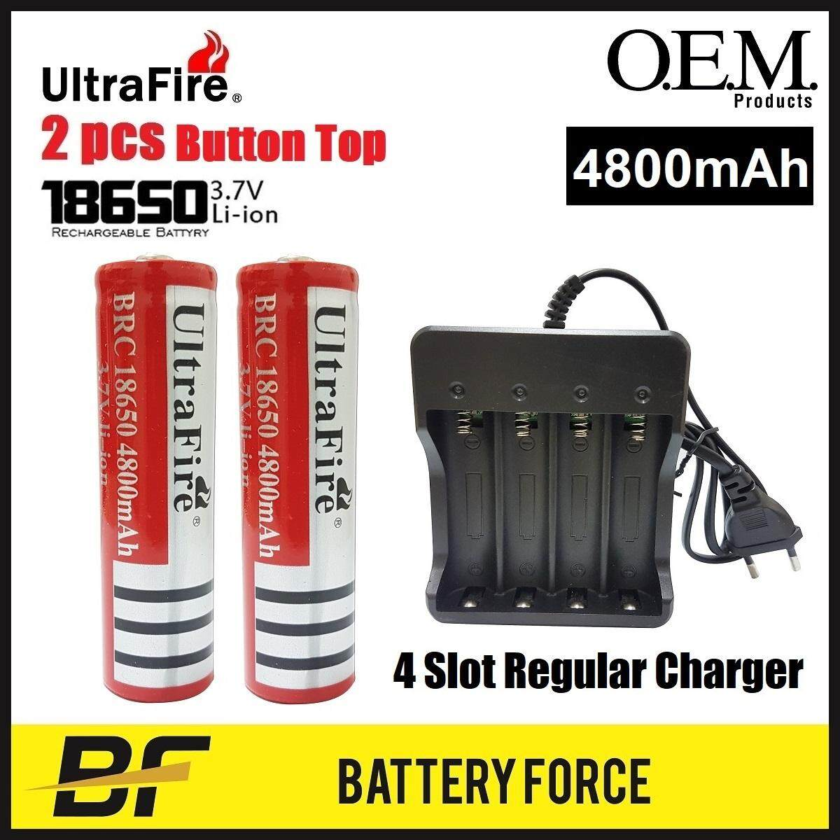 Combo 3.7V 18650 UltraFire 4800mAH Button Top Rechargeable Lithium Ion Battery BRC With 4 Slot Charger