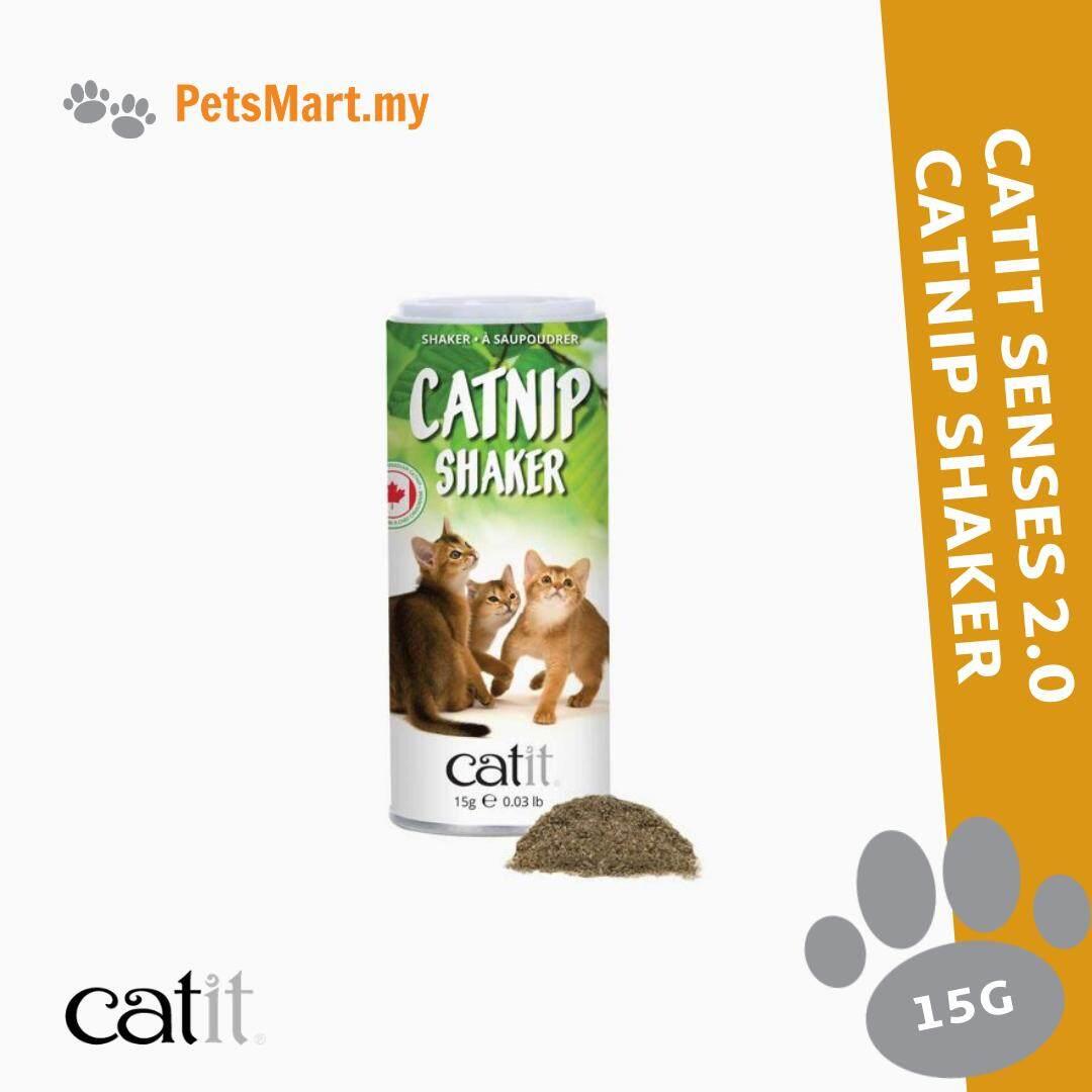 Catit Senses 2.0 Catnip Shaker 15g By Petsmart.my.