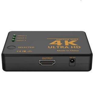 Cắm Và Chạy Màu Bộ Chuyển Đổi Tương Thích HDMI 3 Kênh 4K Tiêu Thụ Điện Năng Thấp thumbnail