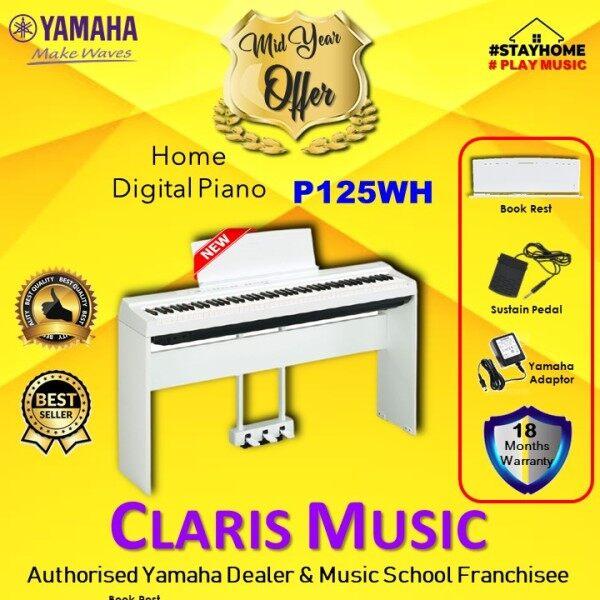CLARIS MUSIC-YAMAHA DIGITAL PIANO-NEW UNIT! (MODEL: P125WH / P125W / P125-WH / P125 WH / P-125 / P125 WHITE) -WH Malaysia