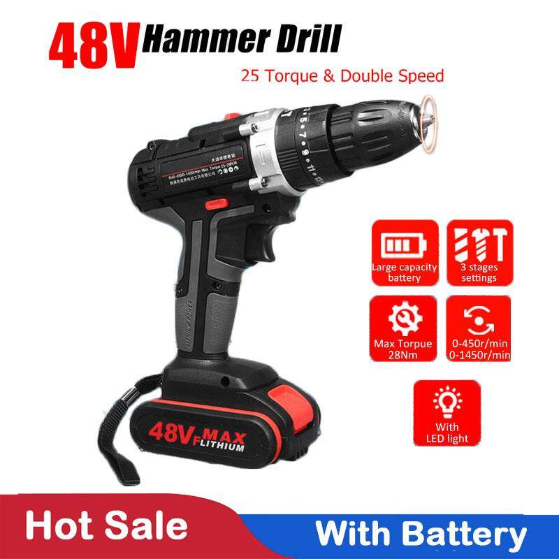 48V Electric Hammer Drill Cordless Drill Woodworking Tool Rechargeable Woodworking Drills With 1 Electric Drill And Battery