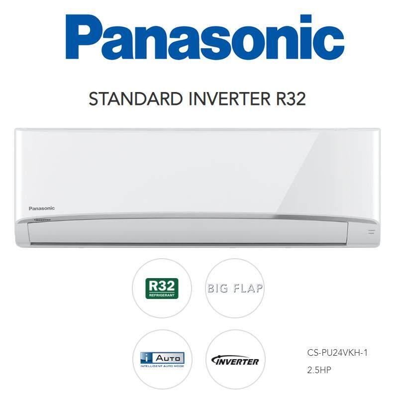 Panasonic 2.5HP Standard Inverter R32 Air Conditioner (CS-PU24VKH-1) Aircond