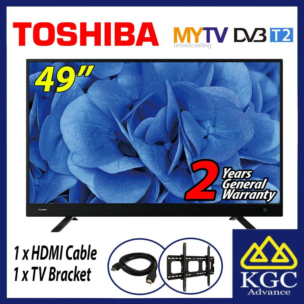 Toshiba 49 inch DVBT2 Full HD LED TV 49L3750VM (Free TV Bracket & HDMI Cable)