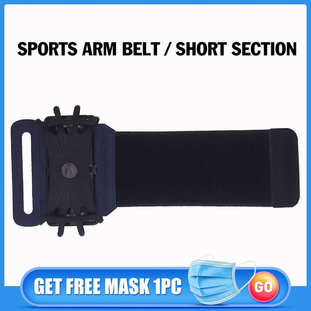 【SellerQueen】 Sporting Store Cod 180° Rotating Sports Running Jogging Adjustable Wrist Band Bag Case Phone Holder 【Free gift:1pc ma sk】