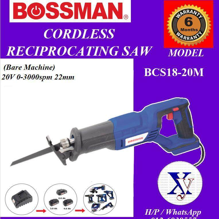 BOSSMAN CORDLESS RIPROCATING SAW BCS18-20M(bare machine)