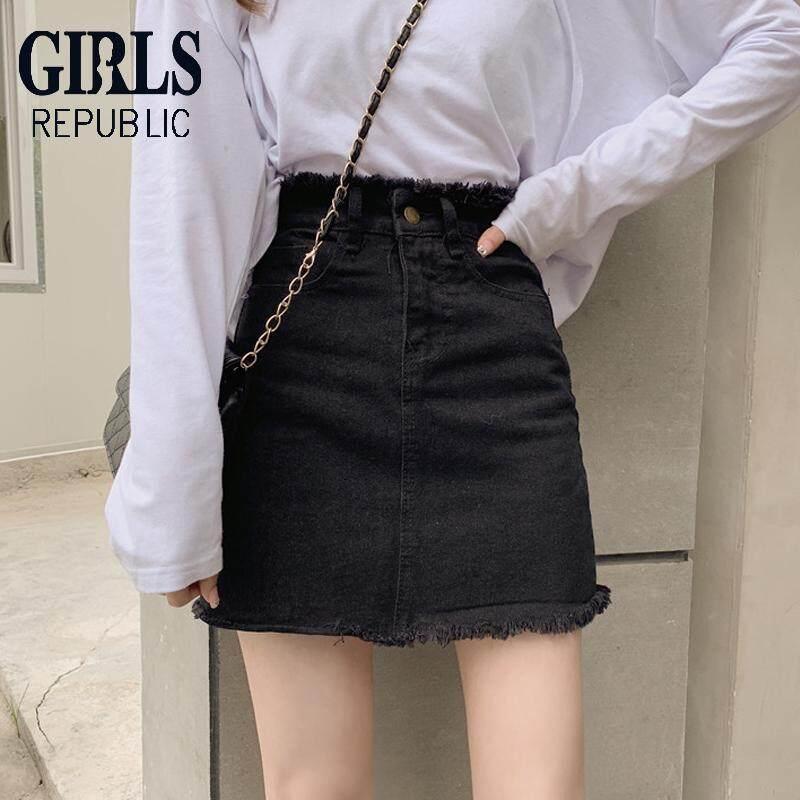 0d64a5d54b Girls Republic lowest price women's Korean Short skirt new wild slim A-line skirt  skirt