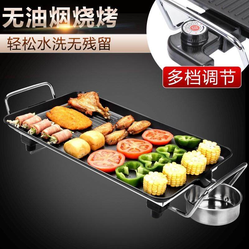 【68cm X 28cm】multifunctional Electric Bbq Grill 大烤盘 By 388 Homemart.