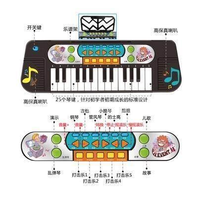 Lsm คุณภาพสูง 32 คีย์การศึกษาการ์ตูนอีเลคโนนเปียโนของเล่น Multifunction Mini แป้นพิมพ์อิเล็กทรอนิกส์เครื่องดนตรีของเล่นของขวัญเด็ก By Linsheng-Mall.