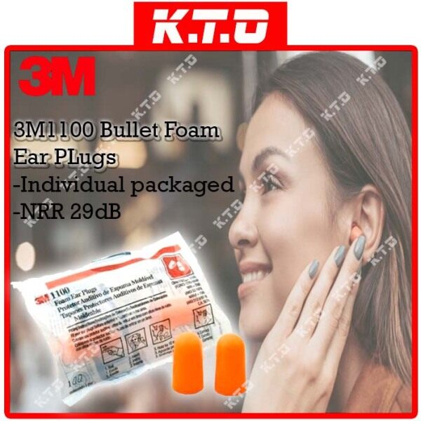 3M 1100 Uncorded Bullet Soft Foam Ear Plugs NRR 29 dB / Disposable Type 1 pair 100% genuine