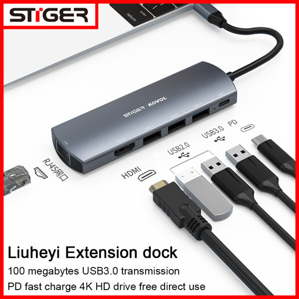 STIGER 6-in-1 Port Type-C Docking Station USB-C to PD of HDMI USB3.0 RJ45 Adapter Splitter Type C Hub for PC Laptop