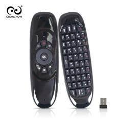 Chonchow Bàn Phím Không Dây Mini 2.4G Chuột Bay Con Quay Hồi Chuyển Điều Khiển Từ Xa Phổ Quát Có Đầu Thu USB Dành Cho Android TV Box TV Thông Minh C120 (Màu Đen)