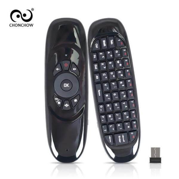 Bàn phím con quay hồi chuyển không dây chonchow 2.4G, chuột bay điều khiển từ xa thông dụng, có đầu thu USB cho Android TV Box Smart TV C120 màu đen