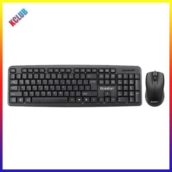 D5200 104 Keys Wired Keyboard Mouse USB Fingerboard Mice Combos for Laptop Singapore