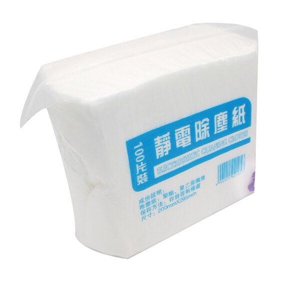 100pcs Disposable Dust Removal Paper Household Mop Paper Dust Cleaning Paper