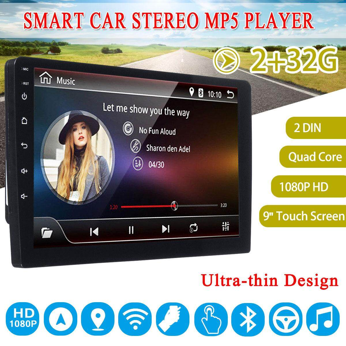 【free Shipping + Super Deal + Limited Offer】9 2g+32g 2din Android 7.1 Wifi Car Radio Gps Navigation Audio Stereo Car Mp5 Player By Haldis.