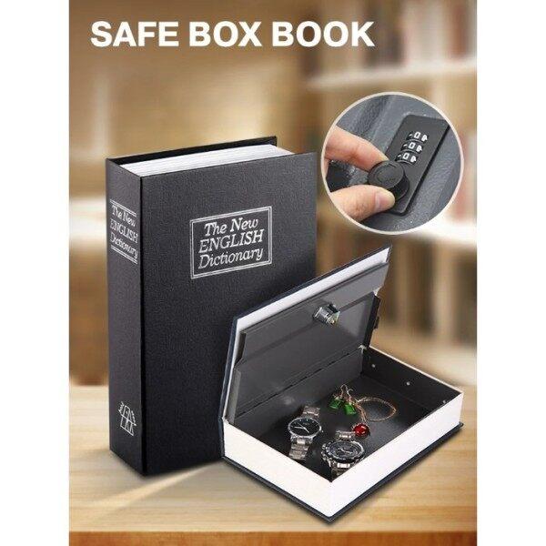 ✈۞  Anti Thief Metal Diversion Dictionary Book Safe Lock Box Buku Peti Selamat