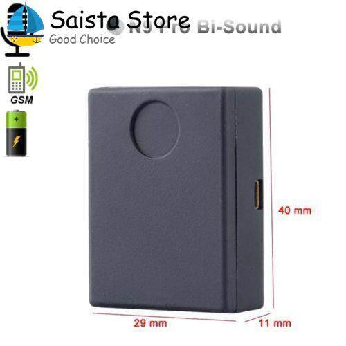 Saista N9 GSM Audio MINI GSM Audio Mini GSM Device Voice Activation MIC