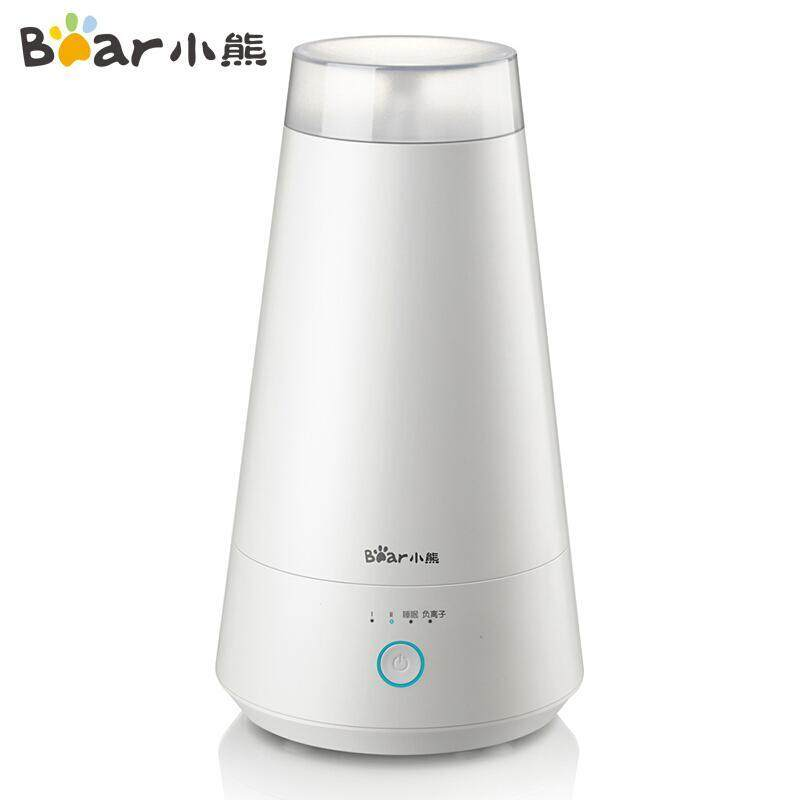 Bear JSQ-B20H1 Humidifier 2L Household Negative Ion Office Bedroom Silent Incense Humidifier Air Purifying Humidifier Singapore