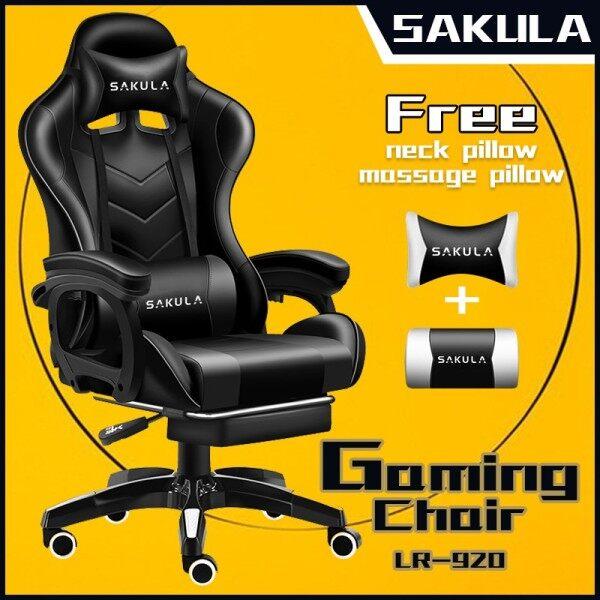 Sakula Gaming Chair Office Chair  Adjustable Ergonomic Chair