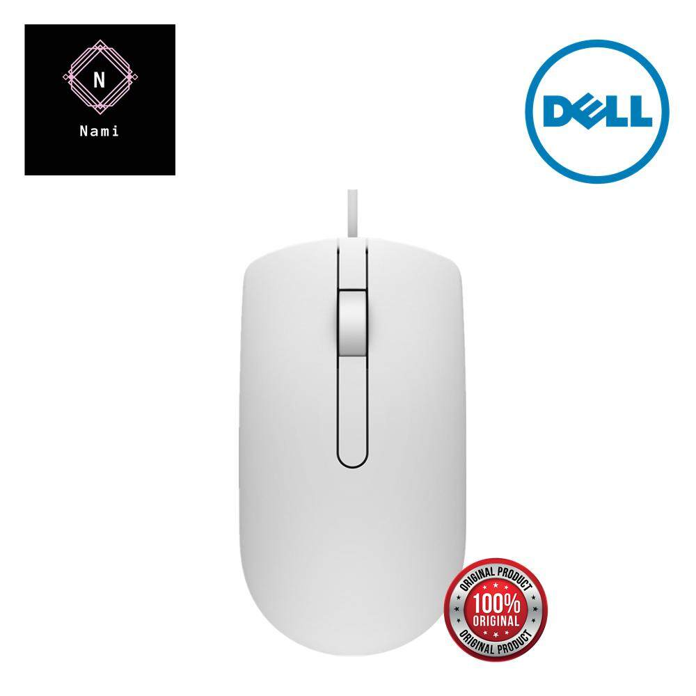 Dell mouse serial number check | How to Find Your Dell
