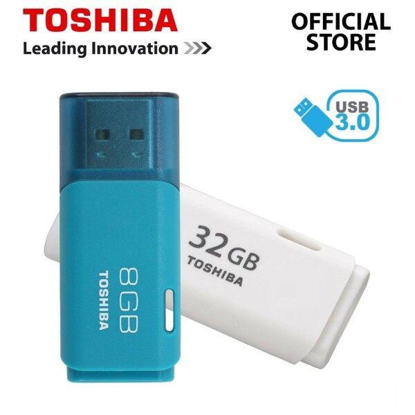 Bảng giá ♥Bút Toshiba Chính Hãng COD100 %, Ổ Đĩa, Ổ Đĩa Flash USB 2.0 8GB 16GB 32GB 64GB Pendrive Memory Stick Phong Vũ