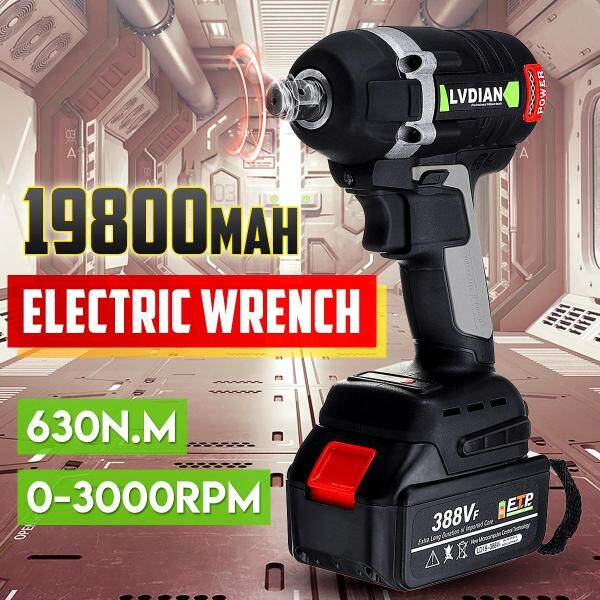 19800mAh 630N.m Brushless Cordless Electric Impact Wrench Rattle Driver Set