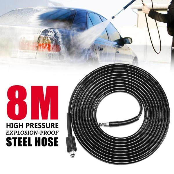 8M Pressure Washer Hose M22 Steel Wire Braided For VAX / LAVOR Type Trigger