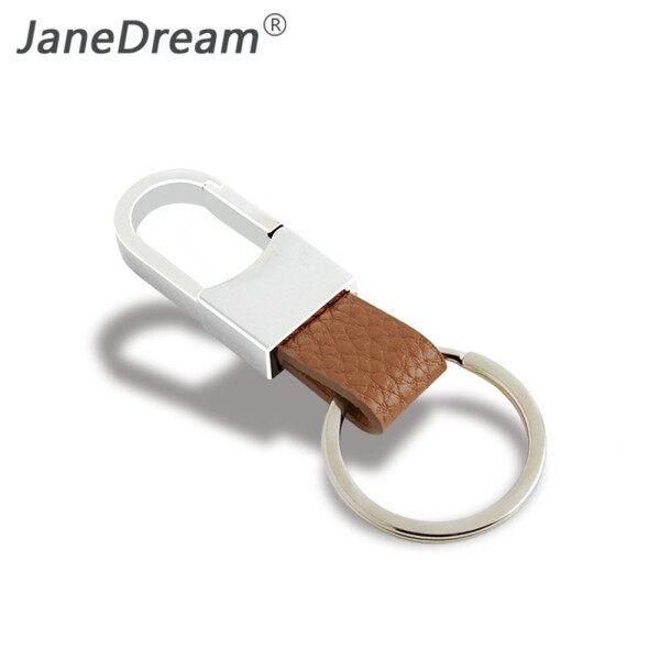 JaneDream 1PC Kim Loại Da Thật Của Nam Móc Chìa Khóa Xe Ô Tô Móc Chìa Khóa Bìa Chain Phụ Kiện Xe Hơi