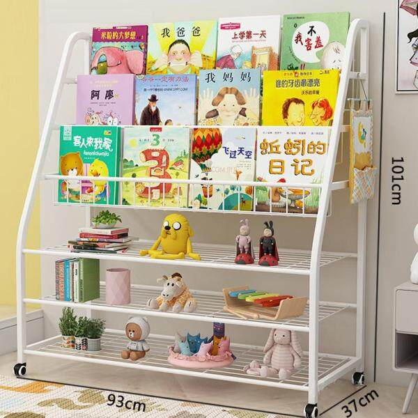 RiYuYu - 93x37x101cm, 6-Layer Bookcase, Solid Iron Kids Book Rack Storage Bookshelf with Wheels, Floor Bookshelf for Children, Home Furniture Organizer Storage Cabinet