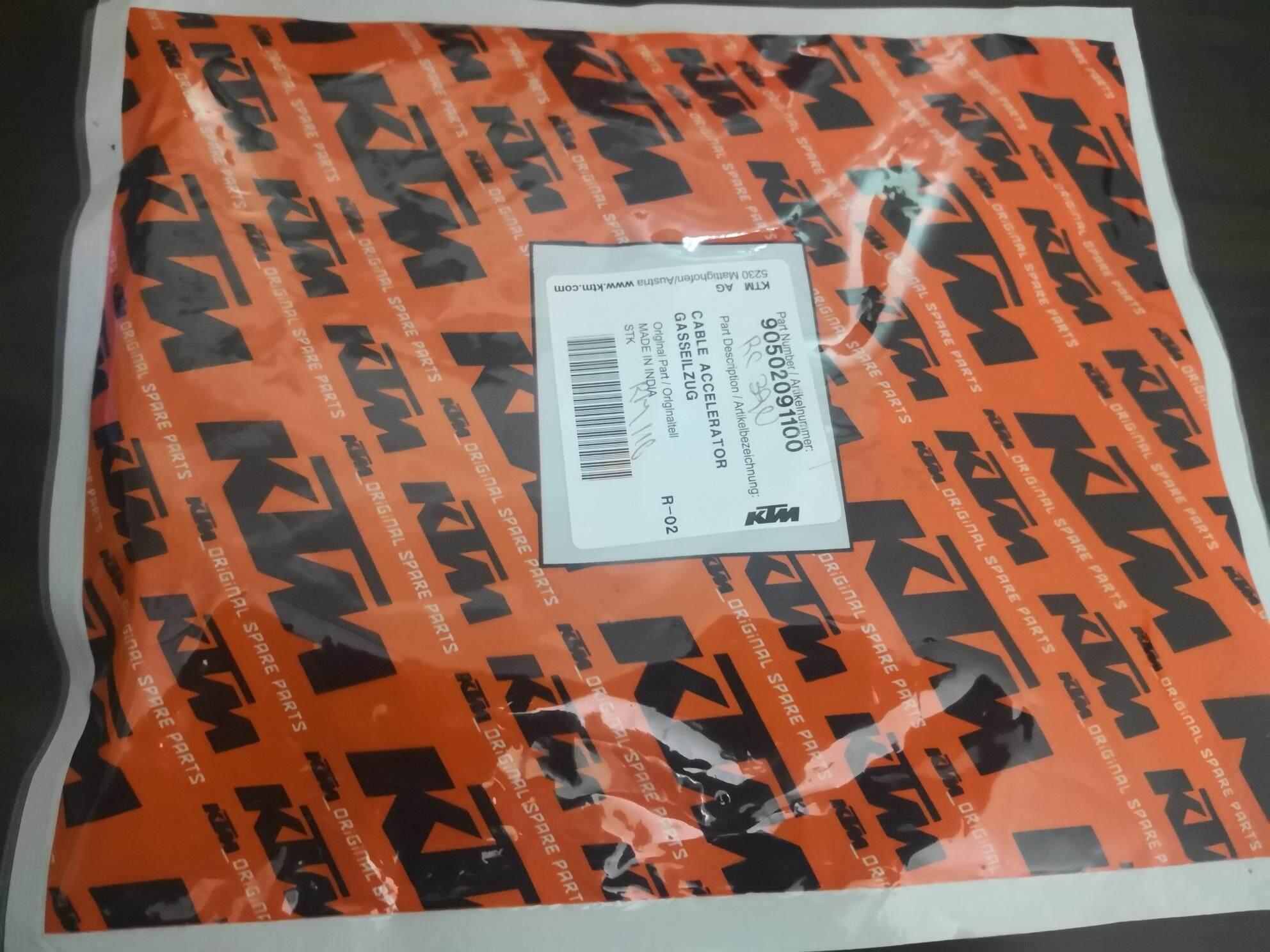 KTM - Buy KTM at Best Price in Malaysia | www lazada com my