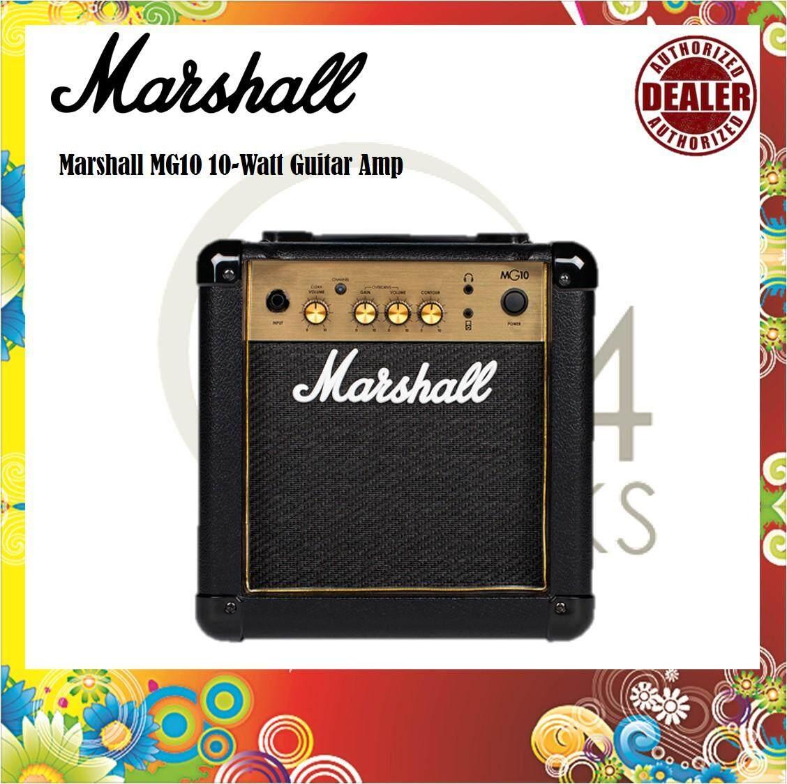 Marshall MG10 Electric Guitar Amplifier / Guitar Amp (MG-10 , MG 10 , MG10G)