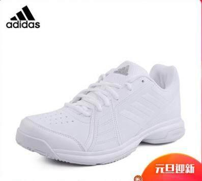 Mens Tennis Series Four Seasons Tennis Shoes Sports Shoes Cq1855 By Yigoushop.